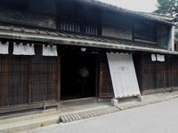 20170930_omihachiman_002.jpg