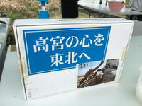 20190303_biwako_clean_022.jpg