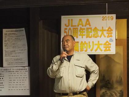 20190615-16_JLAA50th_006.jpg