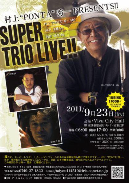 20110923_ponta_murakami.jpg