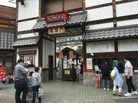 20160416_tokyo015.jpg