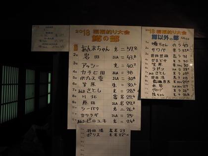 20180616-17_fukufuku_s_23.jpg