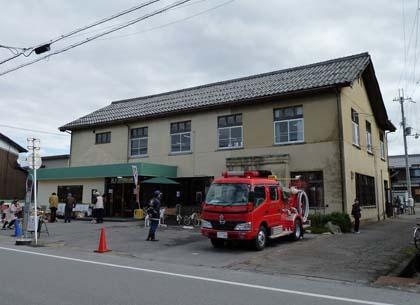 20101127_hikari.jpg