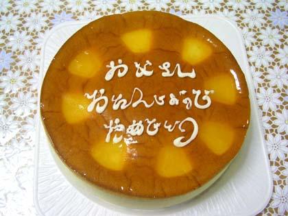 20110316_birthday.jpg