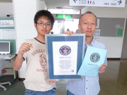 20110626_guiness_certify.jpg