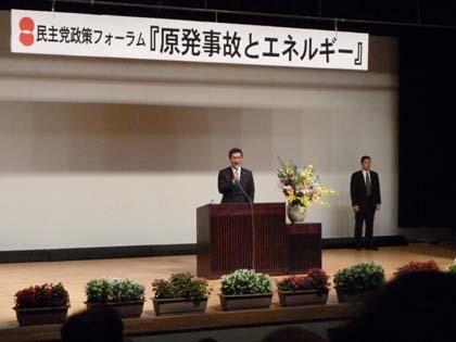 20111001_hosono_forum.jpg