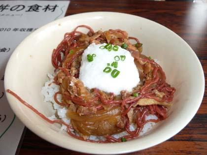 20111119_hikoneba_bowl.jpg