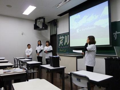 20111120_kawasaki.jpg