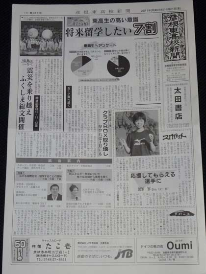 20111126_06_news01.jpg