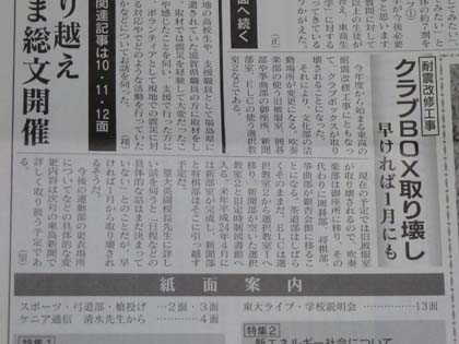 20111126_06_news02.jpg