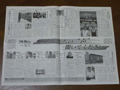 20111126_06_news03.jpg