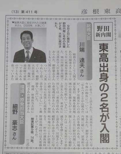 20111126_06_news04.jpg