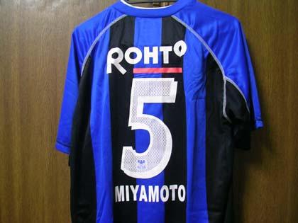 20111219_tsune.jpg