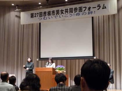 20120311_forum_00.jpg