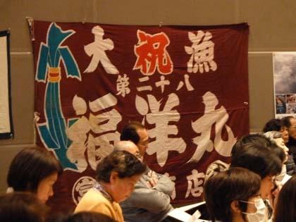 20120311_forum_01.jpg