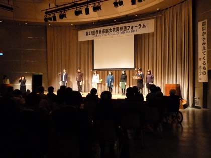 20120311_forum_04.jpg
