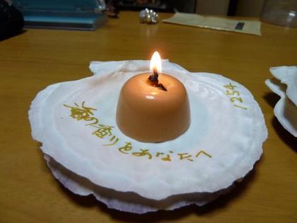 20120311_hotate_akari.jpg