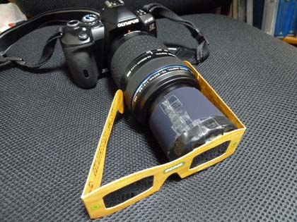 20120606_venus_sunglass02.jpg