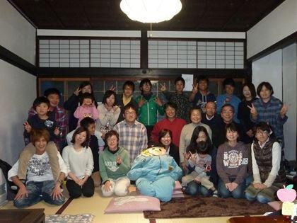 20131221_otsukare_000.jpg