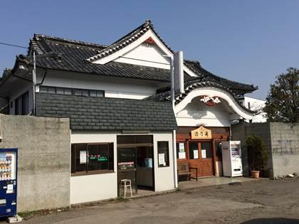 20150322_narimasu001.jpg