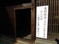 20151004_higashimura_000_s.jpg