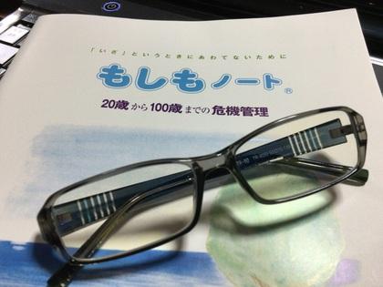 20151018_moshimo.jpg