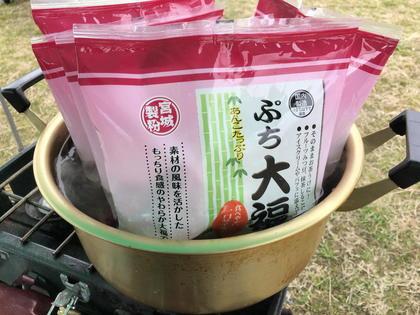 20190303_biwako_clean_010.jpg