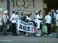 20110804_05_hiroshima-1-s.jpg