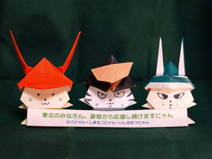 20120324_hikone_chara_01.jpg