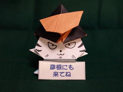 20120324_hikone_chara_03.jpg