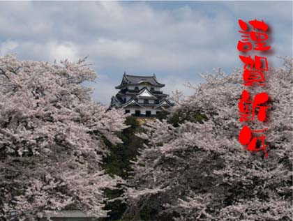20110101_web_nenga.jpg
