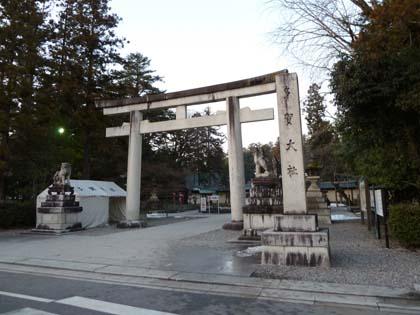 20110108_taga_gate.jpg