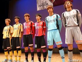 20110123_sanga_uniform.jpg