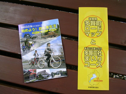 20110605_cycling_map01.jpg