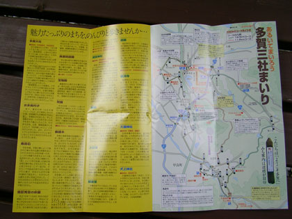 20110605_cycling_map02.jpg