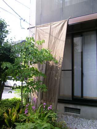 20110625_shade1.jpg