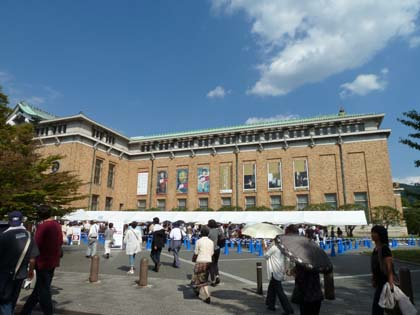 20110928_kyoto_museum.jpg