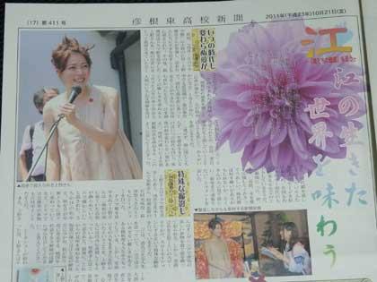 20111126_06_news05.jpg