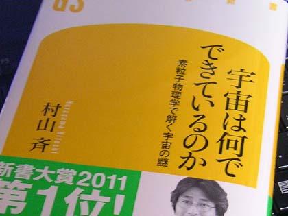 20111222_book_title.jpg