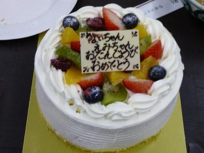 20120303_cake.jpg
