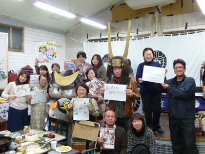 20120303_sengoku_party.jpg