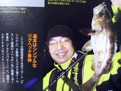 20130317_fujiwara_03.jpg