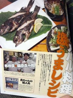 20130317_fujiwara_04.jpg