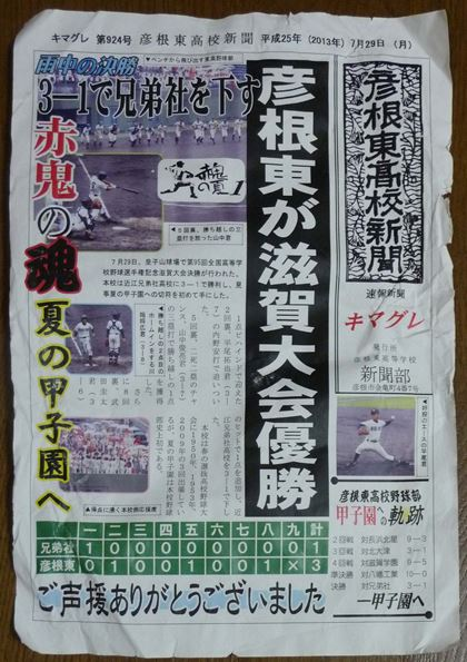 20130729_news_000.jpg