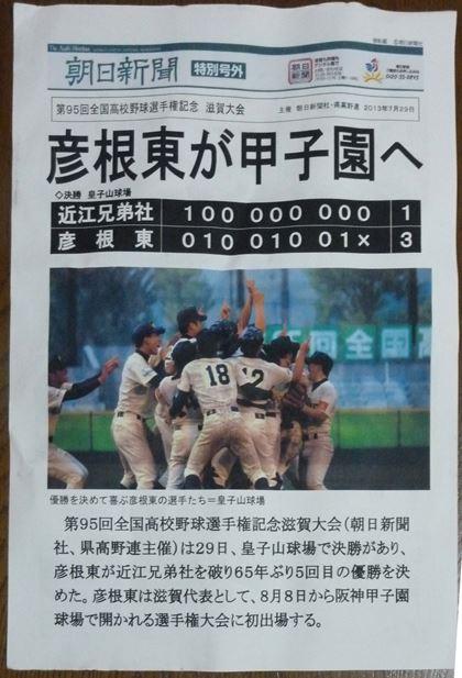 20130729_news_001.jpg