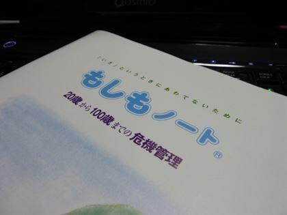 20131220_ending_000.jpg