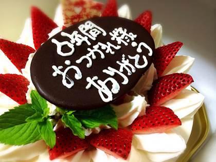 20140724_cake_s.jpg