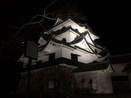 20141129_Higashi25_ibe_039.JPG
