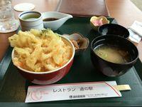 20160423-24_toyama_000.jpg