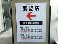 20160504_toyama_city_000_04.jpg